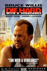 Die Hard 3: With a Vengeance (1995) Greu de ucis 3