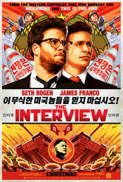 The Interview (2014) Interviul